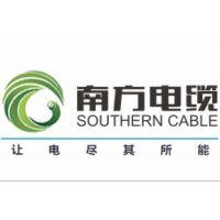 供应南方电缆GAN-BTGZ矿物电缆