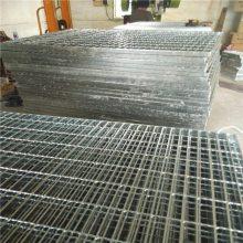 旺来 水渠盖板 镀锌钢格栅盖板 不锈钢格栅板报价