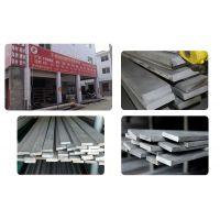 南京304不锈钢扁钢厂家,304不锈钢扁钢规格型号,南京泽夏