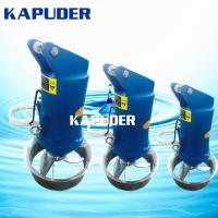 南京凯普徳厂家直销QJB污泥搅拌机,一级反硝池搅拌机