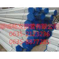 镀锌钢管市场价格//热镀锌钢管价格//镀锌钢管价格