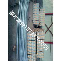 销售新型钢木龙骨C型钢泊头昌兴专业生产厂家,厂家承诺***低的价格给您的质量。