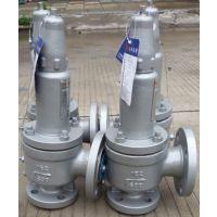 WA42Y-16|25|40C/P/R型波纹管背压平衡全启式安全阀