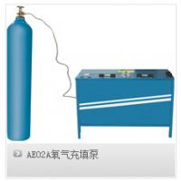 陕西西腾 矿用 AE02A氧气充填泵
