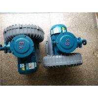 防爆漩涡气泵价格