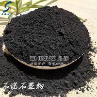 供应土装石墨粉 涂料 上色防火材料用润滑鳞片石墨粉