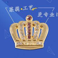 高品质锌合金皇冠镶钻徽章定做,莱莉徽章厂