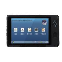 北京三防手持平板电脑PDA