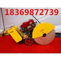 1米柴油马路切割机,机场地面切割机,切割机厂家