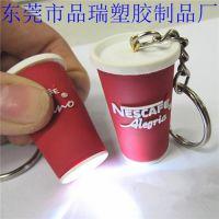 立体LED灯锁匙链 日本验厂锁匙链 奶瓶盒子钥匙扣