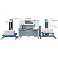 省力化切纸机130D供应-数显切纸机厂家-飞岳机械