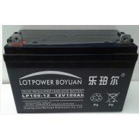 乐珀尔LOTPOWER蓄电池LP120-12 12V120AH项目蓄电池