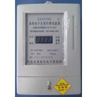 供应三应电子,单相预付费电子式电能表 DDSY865电流10(40)A