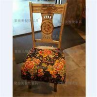 仿古做旧餐椅 明清时代餐椅 行一厂家定做 美式乡村