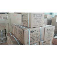 潍坊4102柴油机整机配件批发零售