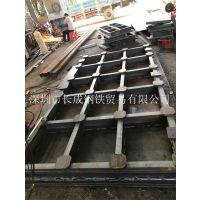 深圳钢结构专业加工 佛山生产厂家定制钢板