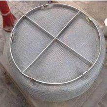 广东HG/T21618不锈钢丝网除沫器 SP HP HR DP型 上装下装 安平上善