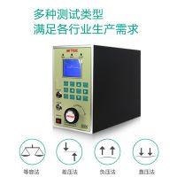 mktrue密封测试仪-压差型密封性测试仪-高效气密性检测加工定制
