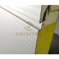 青岛欧维斯节能材料有限公司专业生产岩棉玻璃丝棉聚氨酯夹芯板