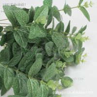新款热销 仿真叶子植物批发 4叉丝印斑马叶 混批 插花配叶