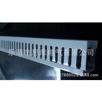 行线槽 PVC塑料行线槽 走线槽20*25银灰色蓝色 中端