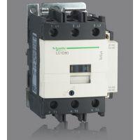SCHNEIDER施耐德LC1D80Q7C TeSys D系列三极接触器,交流380V控制电压