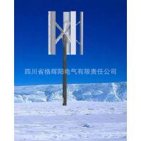 供应GHY-R1KW垂直轴风力发电机组,风力发电机