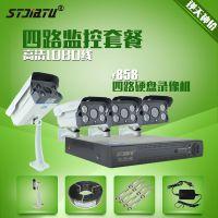 1080线高清  四路监控套餐 硬盘录像机 4路监控设备 高清套装