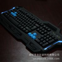 OEM外贸T911有线游戏键盘 超好手感带铁板不带多媒体 全背光键盘