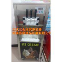 秦皇岛台式冰淇淋机多少钱一台