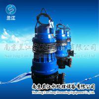 WQ10-15-1.5潜水污水泵