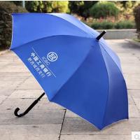 合肥房地产 汽车4S店 广告伞 太阳伞 雨伞 三折伞