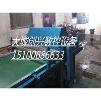 专业生产全自动玻璃棉切条机销售 玻璃棉板切条机价格合理
