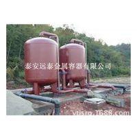 不锈钢水处理设备价格 供应不锈钢水处理设备 水处理设备厂家
