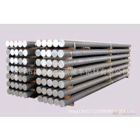 厂家直销6061小铝条 铝合金棒5mm 6mm 铝棒 工业铝合金型材