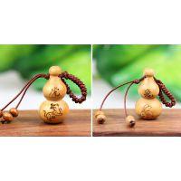 桃木葫芦摆件 12生肖葫芦挂饰 葫芦钥匙扣挂件 福禄果 跑江湖热卖