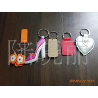 鞋子皮质钥匙扣   心形广告钥匙扣,精品钥匙包、皮料钥匙扣、