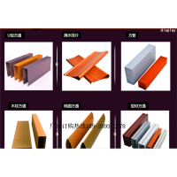 广州市富腾建材科技有限公司官网