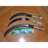 【厂家直销】供应各种锯齿镰刀 45钢镰刀 多种规格镰刀