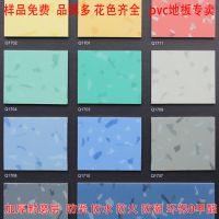 厂家万宝龙加厚3.0pvc卷材地板 塑胶塑料地板革耐磨层防水防滑