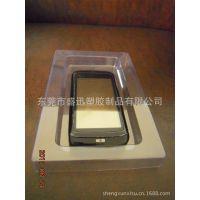 手机套PVC吸塑内托 塑料盒东莞厂家来图来样定做 价格实惠速度快