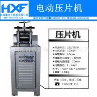 YH1.5P金银铜电动压片机 压线机 压条机 饰品加工工具 首饰器