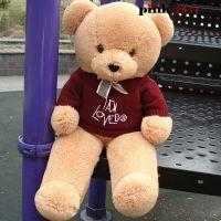 泰迪熊毛绒玩具熊大号布娃娃抱抱熊玩偶公仔生日礼物毛毛熊猫宝宝