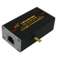 二合一视频监控防雷器(电源 网络)