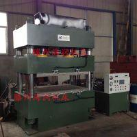 SMC汽车配件模压液压机 含加热系统400吨三梁四柱液压机