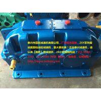 【专用减速机】ZSY400-80-2双轴撕碎机专用减速机