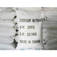 优质食品级碳酸氢胺生产厂家