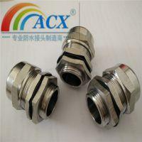 acx不锈钢304防爆电缆密封接头厂家规格