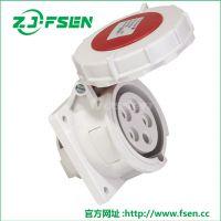 富森供应32A4孔工业插头插座 器具型防水插头大电流插座