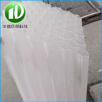 PP蜂窝斜管填料/斜板填料(加厚型)绝不添加废料